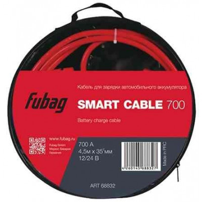 Провода пусковые Fubag SMART CABLE 700