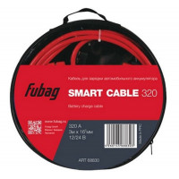 Провода пусковые Fubag SMART CABLE 320