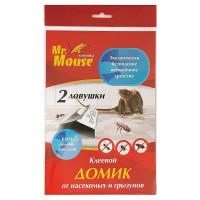 От грызунов ловушка клеевая ДОМИК Mr.Mouse 2шт/уп, цена за уп. арт.М-268/М628