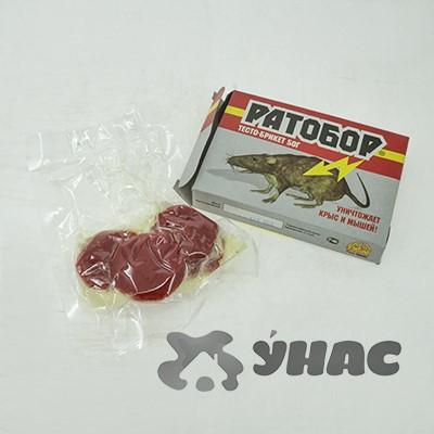 РАТОБОР тесто брикет 50г (пакет)