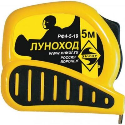 Рулетка 5м Энкор Луноход