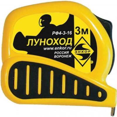 Рулетка 3м Энкор Луноход