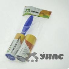 Ролик N001-1 для одежды 20л+1 смблок