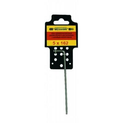 Ключ-шестигранник 5мм на блистере