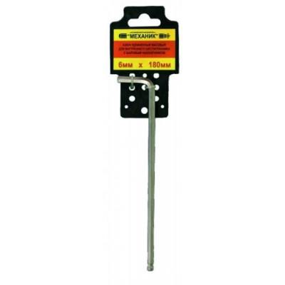 Ключ-шестигранник 6мм на блистере