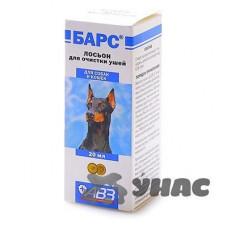Барс лосьон для очистки ушей для кошек и собак 20мл АВ215