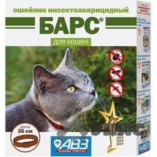 Барс Ошейник от блох и клещей для кошек АВ728