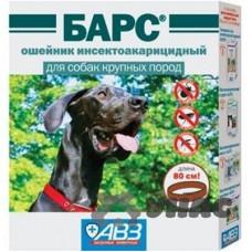 Барс Ошейник от блох и клещей для собак крупных пород АВ727