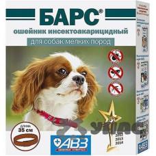 Барс Ошейник от блох и клещей для собак мелких пород АВ729