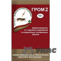 Гром-2 10гр (от муравьев и мушек)