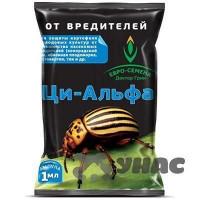 Ци-Альфа 1мл от насекомых ЕС
