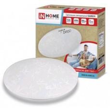ASD/inHome светильник светодиодный декоративный 10W(650lm) 4000K 4K БАМБУК d230 IP40 8219