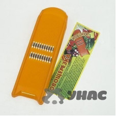 Терка для корейской моркови (Кисловодск)