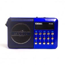 """Радиоприемник """"Сигнал РП-222"""", FM - 88-108 Мгц, 2xR6, 220V, USB, SD, дисплей, 114х33х73 мм синий"""