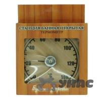 Банная станция открытая Термометр круглая СБО-1Т