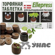 Торфоперегнойные таблетки Ellepress Ц за КОР 1500шт