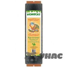 Когтеточка HOMECAT с кошачьей мятой полукруглая 58*11см 33873