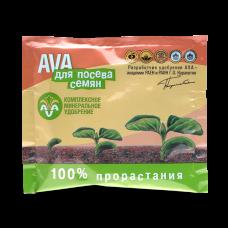 АВА - для посева семян 30гр
