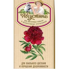 Августина №1 обильное цветение/улучшение 30гр Август