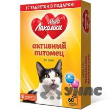 МультиЛакомки Активный питомец для кошек 70 таблеток L108