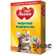 МультиЛакомки Морские водоросли для кошек 70 таблеток L106