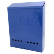 Ящик почтовый Магнитогорск без замка синий