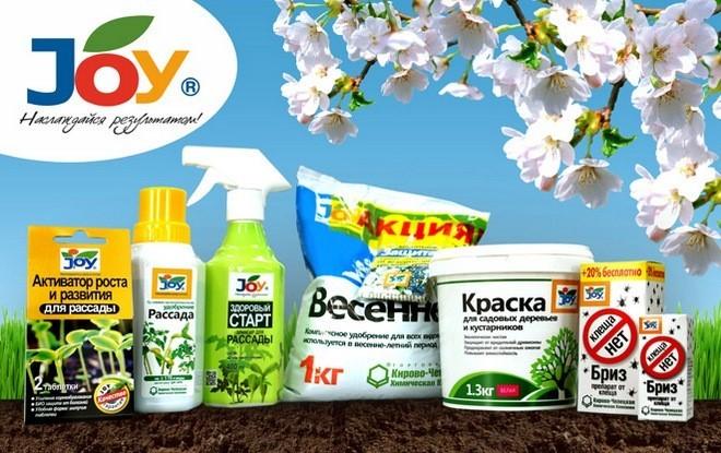АGВ 50мл Стимулятор роста JOY купить в ЭкоФерма73.ру