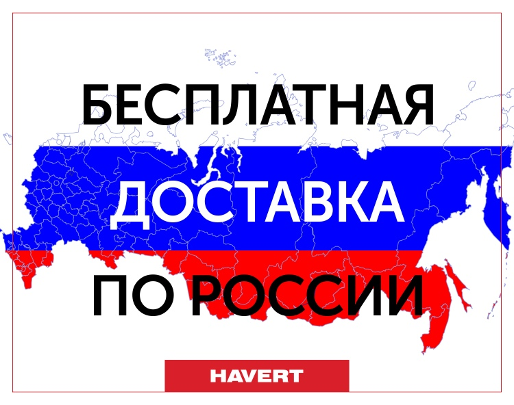 ЭкоФерма73.ру ценит время и средства своих покупателей!